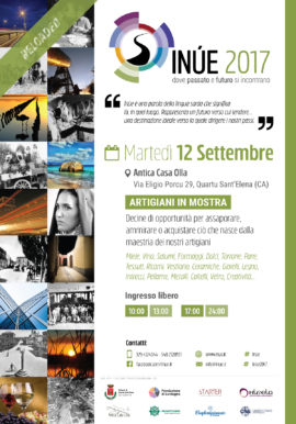 inue2017-poster70x100-reloaded